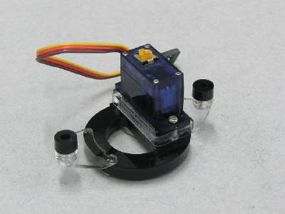 Turret rotation servo